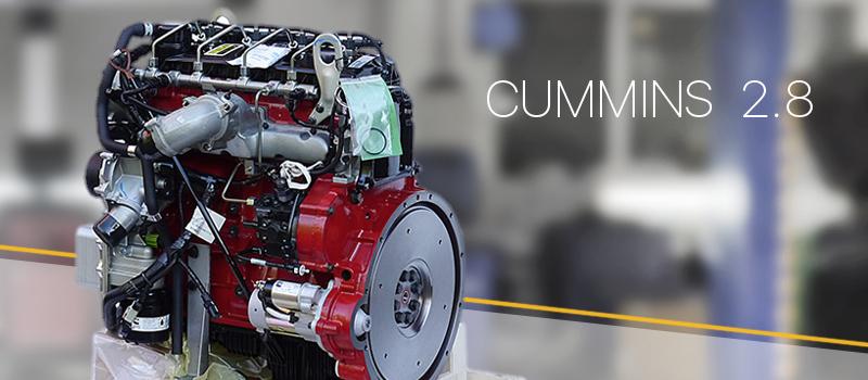 Двигатель cummins 2.8